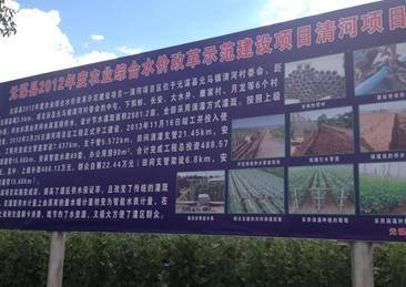 云谋县万亩农田灌溉使用我公司生产的多表多卡大口径IC卡智能水表项目