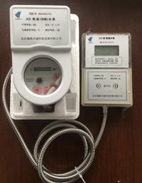 河北迁安县农村安饮工程使用我公司分体式防水型IC卡智能水表