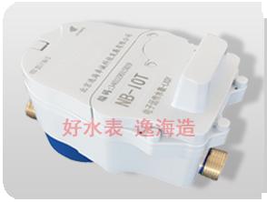 NB-IOT无线远传阀控水表
